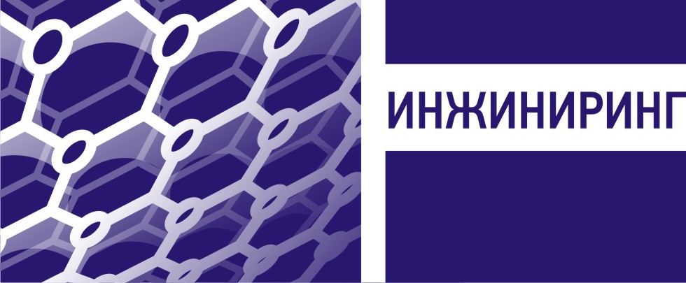"""Научно-исследовательский институт """"ЛГТУ"""""""